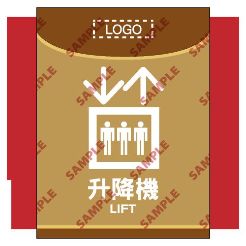 HL16 - 醫院類安全標誌