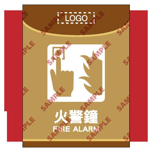 HL19 - 醫院類安全標誌