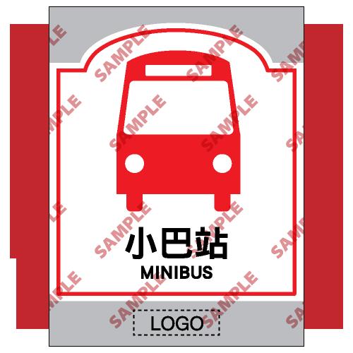SM06 - 商場類安全標誌