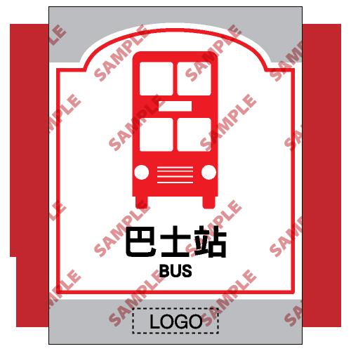 SM07 - 商場類安全標誌