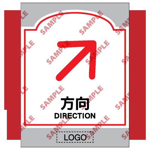SM13 - 商場類安全標誌
