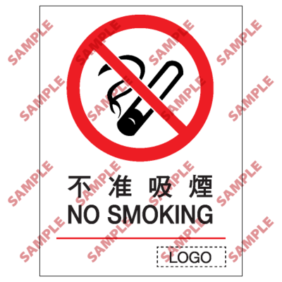 P05 - 禁止類安全標誌
