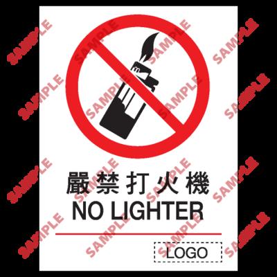 P07 - 禁止類安全標誌
