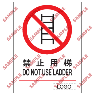 P10 - 禁止類安全標誌