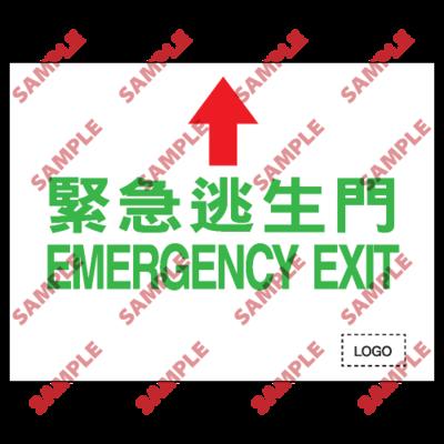 S026 - 安全條件類安全標誌