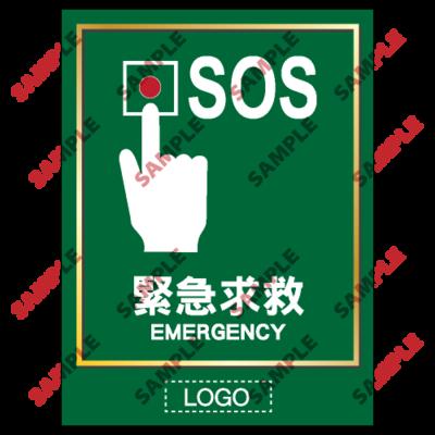 TL06 - 洗手間類安全標誌
