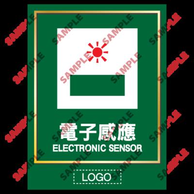 TL10 - 洗手間類安全標誌