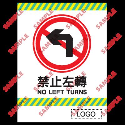 CP05 - 停車場類安全標誌
