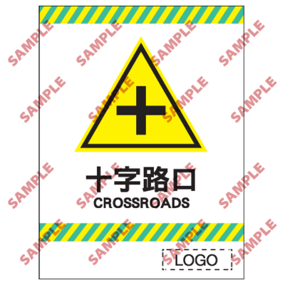 CP10 - 停車場類安全標誌