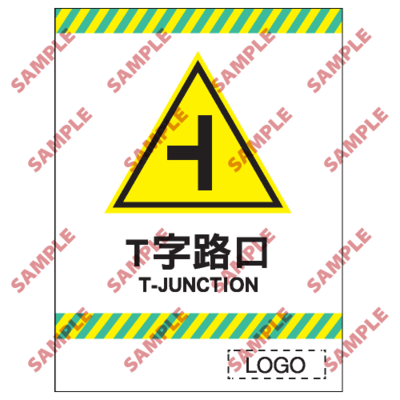 CP11 - 停車場類安全標誌
