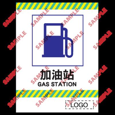 CP21 - 停車場類安全標誌