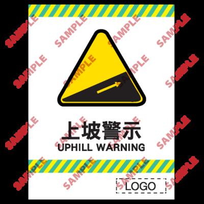 CP25 - 停車場類安全標誌
