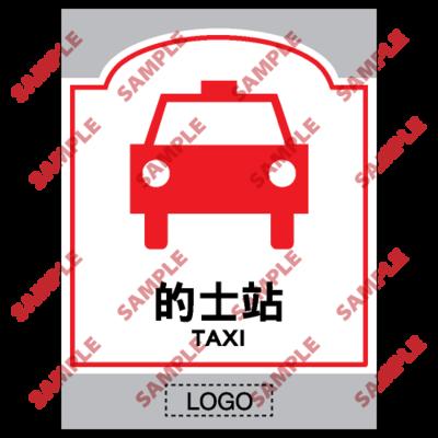 SM05 - 商場類安全標誌