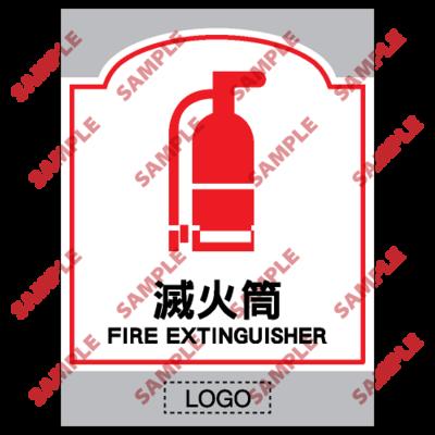 SM29 - 商場類安全標誌