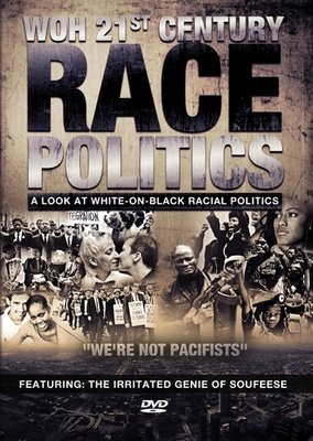WOH 21st Century Race Politics Series (4-Disc DVD Set) - .mp4 Electronic Email Version