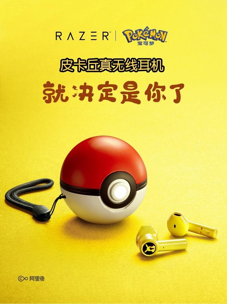 Audifonos Pokemon Exclusivos