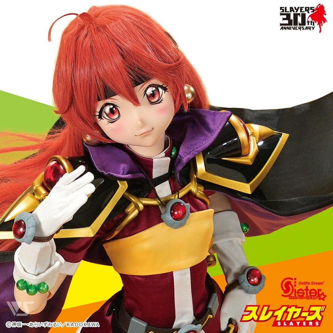 Muñeca Exclusiva Slayers Lina Inverse