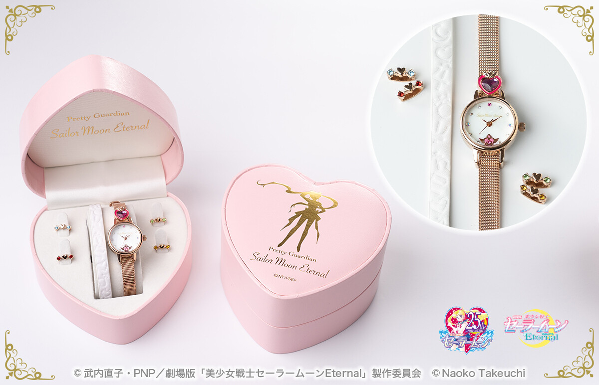 Reloj Sailor Moon Exclusivo 2020