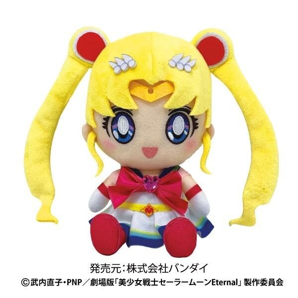 Peluche Sailor Moon Eternal