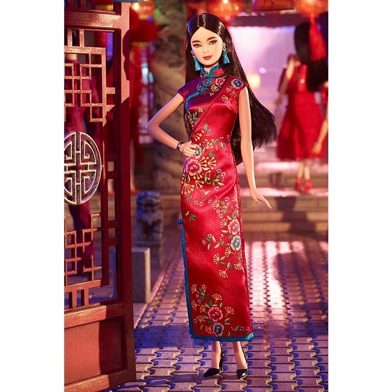 Barbie Año Lunar 2021