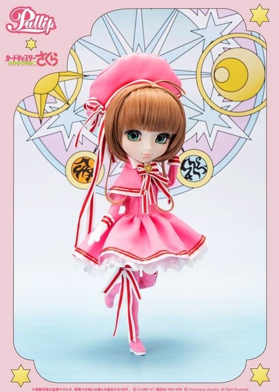 Muñeca Card Captor Sakura