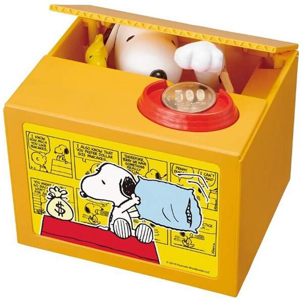 Alcancia Snoopy
