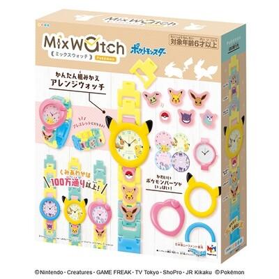Reloj Pokemon MixWatch