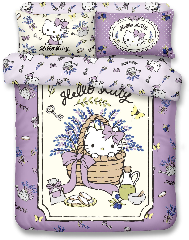 Set para Cama Hello Kitty Morado x21