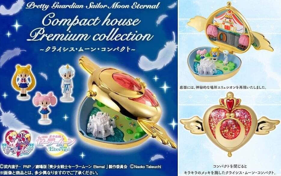 Sailor Moon Eternal POLLY POCKET