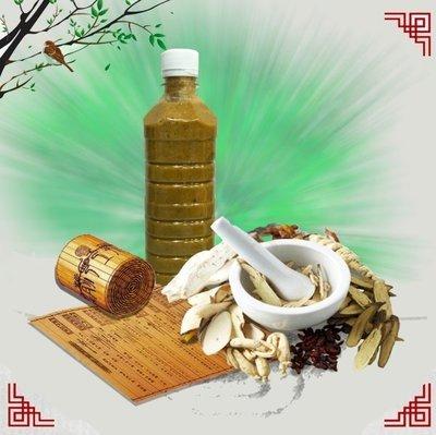 天然草本酵素渣 (550 ml)