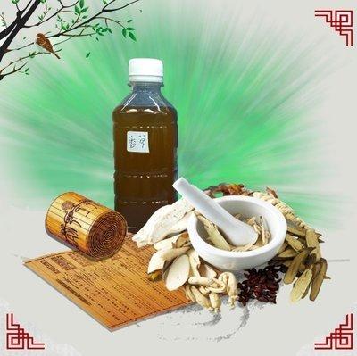 香草酵素 (300ml)