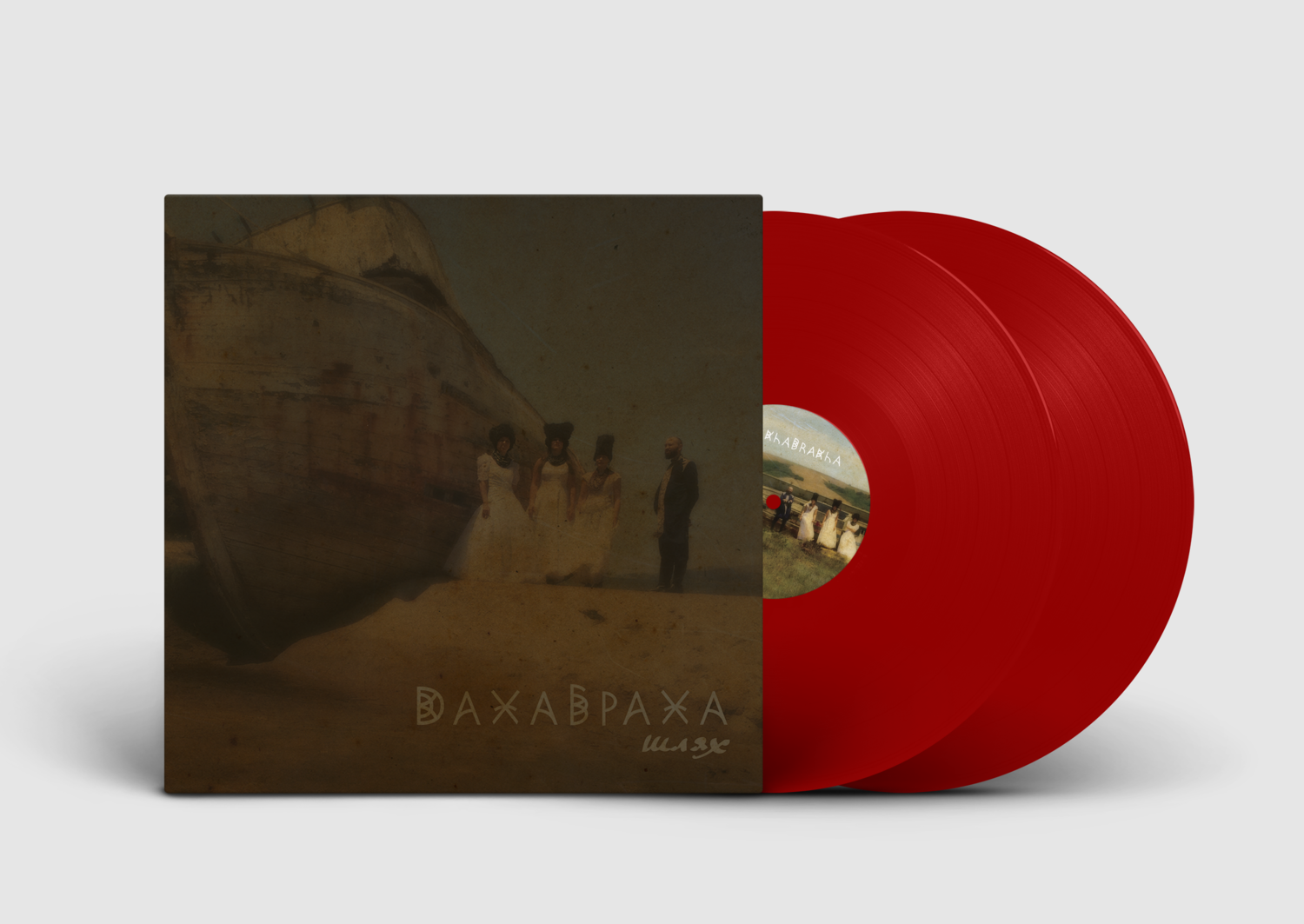 ДахаБраха - Шлях / DakhaBrakha - The Way (red vinyl)
