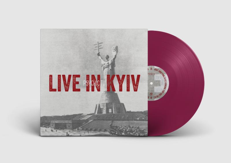 PSYCHIC TV - Live In Kyiv (magenta vinyl)