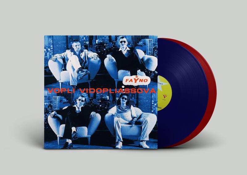 Воплі Відоплясова - Файно (Coloured Vinyl, 2LP)