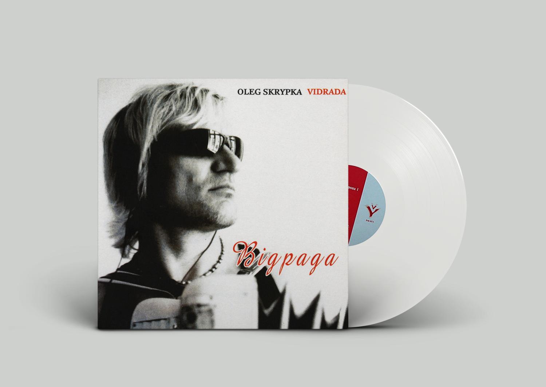 Олег Скрипка - Відрада (White vinyl)
