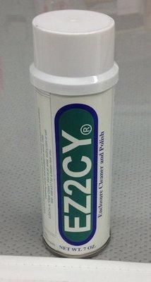 EZ2CY Cleaner & Polish 7oz
