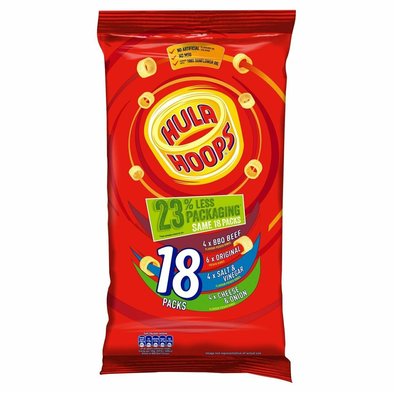 KP Hula Hoops Variety Pack 24g Bag [18 BAGS]