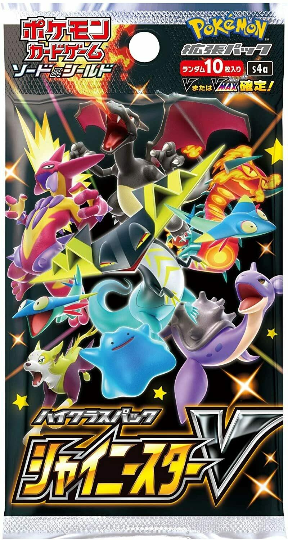 Pokemon [Pocket Monsters - Japanese] Shiny Star V Booster Pack