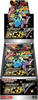 Pokemon [Pocket Monsters - Japanese] Shiny Star V Booster Display Box (10 Packs)