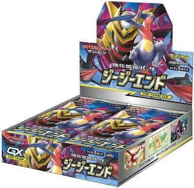 "Pokemon [Pocket Monsters - Japanese] Sun & Moon Enhanced Expansion Pack ""Jizzy End"" Box (30 packs)"