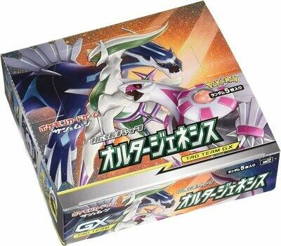 """Pokemon [Pocket Monsters - Japanese] Sun & Moon Expansion Pack """"Alternator Genesis"""" Box (30 packs)"""