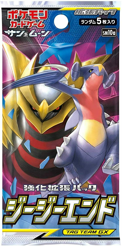 "Pokemon [Pocket Monsters - Japanese] Sun & Moon Enhanced Expansion Pack ""Jizzy End"""