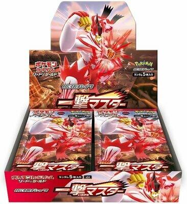 Pokemon: Sword & Shield Battle Styles [Pocket Monsters - Japanese] Expansion Pack, One-Strike Master Box (30 packs)