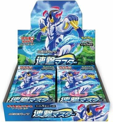 Pokemon: Sword & Shield Battle Styles [Pocket Monsters - Japanese] Expansion Pack: Rengeki Master Box (30 packs)