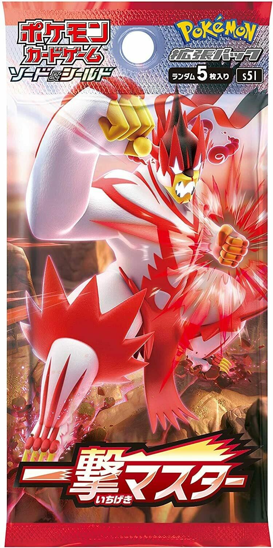 Pokemon: Sword & Shield Battle Styles [Pocket Monsters - Japanese] Expansion Pack, One-Strike Master Pack