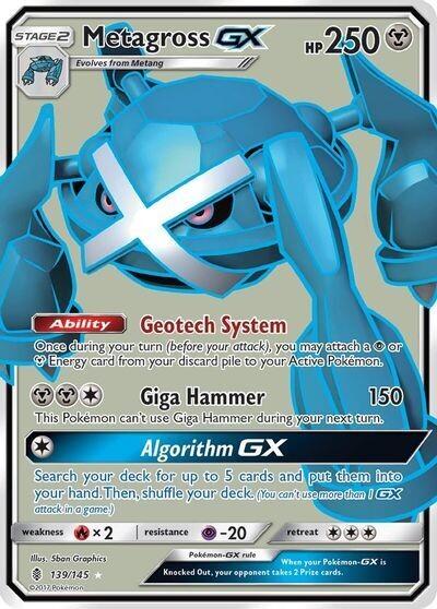 Pokemon Trading Card: Guardians Rising - Metagross GX 139/145