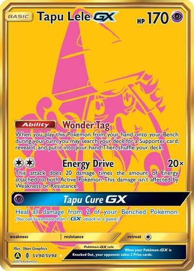 Pokemon Trading Card: Hidden Fates - Tapu Lele GX SV94/SV94