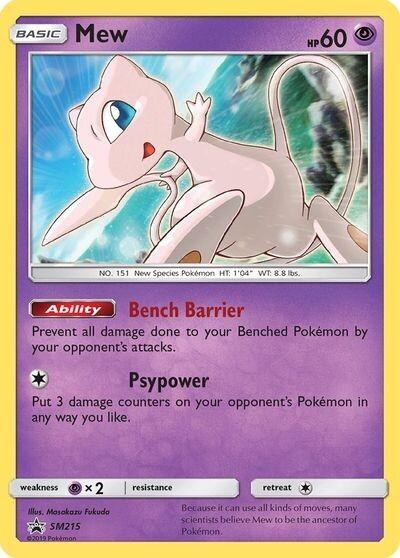 Pokemon Trading Card: Hidden Fates - Mew SM215