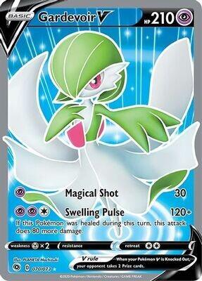 Pokemon Trading Card: Champion's Path - Gardevoir V 070/073