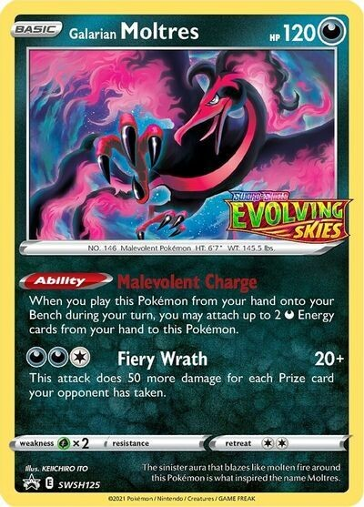 Pokemon Trading Card: Sword & Shield [Promo] - Galarian Moltres SWSH125 [Stamped]